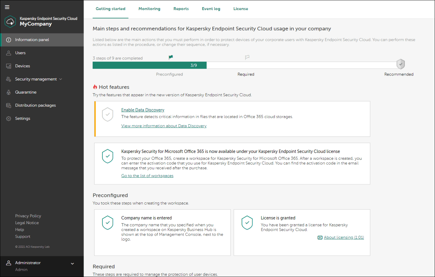 Kaspersky Endpoint Security interface.